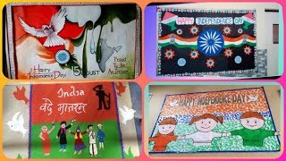 Independence day display board || Independence day display board ideas for school ||