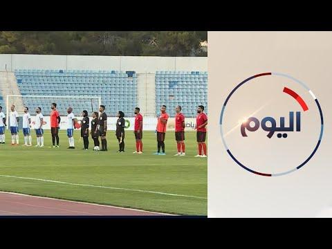 مبادرة في الأردن لدعم لاعبين كرة القدم والمدربين والحكام المتضررين من أزمة الوباء  - 11:58-2020 / 8 / 3