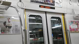 阪神1000系 阪神なんば線内 自動放送 車両の切り離し
