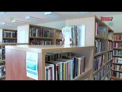 Reportaż: IFLA – 83. Kongres Biblioteczny