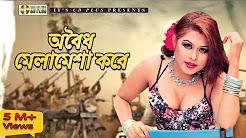 Bangla boob suck song