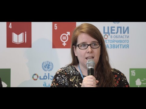 Dialogue on Climate Action and the SDGs