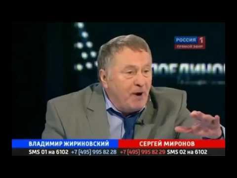 Смотреть всем КАВКАЗцам! Русская аудитория хлопает Жириновскому за призыв вырезать мирных Кавказцев!