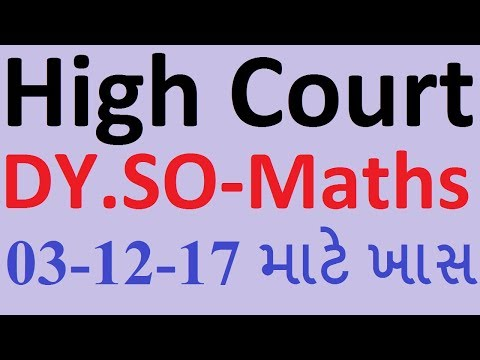deputy section officer gujarat high court,dyso high court study material,dyso high court syllabus,hi