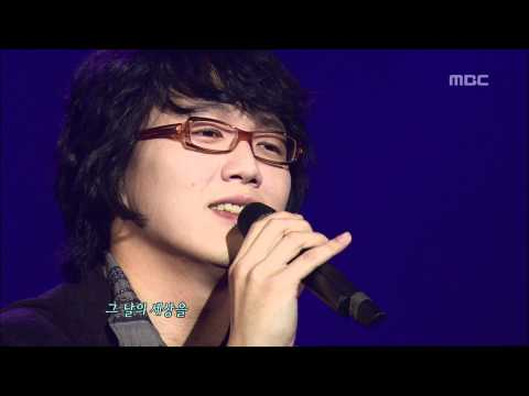 Sung Si-kyung - Two people, 성시경 - 두 사람, For You 20051110