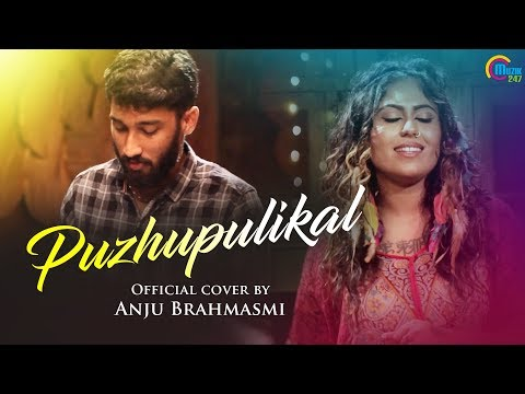 Puzhu Pulikal Cover Ft Anju Brahmasmi, Jeffin Jacob | Kammatipaadam | Official