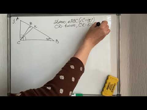 Підготовка до річної контрольної роботи. Геометрія 7 клас