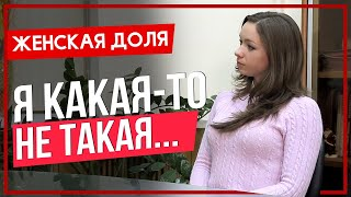 1. Женская Доля +ГРИГОРЬЕВ. Валентина.