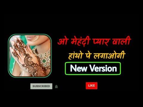o-mehndi-pyar-wali-|-new-status-|-new-papuler-whatsapp-status-|-whatsapp-status-video