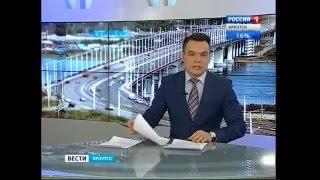 Академический мост в Иркутске требует ремонта через 7 лет после запуска,