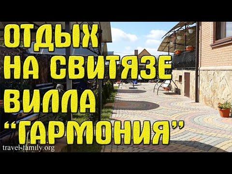 знакомства в украине для интима