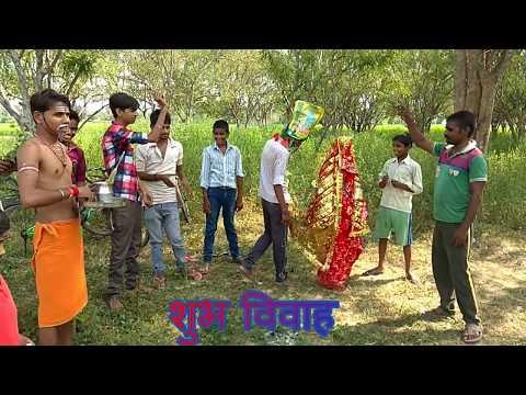 Indian Shadi comedy shadi ki vedio