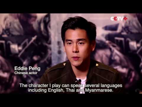 Chinese Actor Eddie Peng Takes on Hardcore Role in Thriller  Operation Mekong