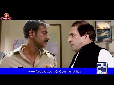 Nawaz Sharif kie JIT kay samanay pehli entry Dekhain thumbnail