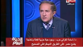 فيديو.. الغزالي حرب: يجب أن يكون في مصر حياة ديمقراطية بعد ثورتين