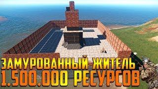 RUST - РЕЙД ЗАМУРОВАННОГО ЖИТЕЛЯ ОНЛАЙН , ЧЕЛИК СПАЛИЛ СКРЫТЫЙ ТАЙНИК С 1.500.000 РЕСУРСАМИ , ЖЕСТЬ!