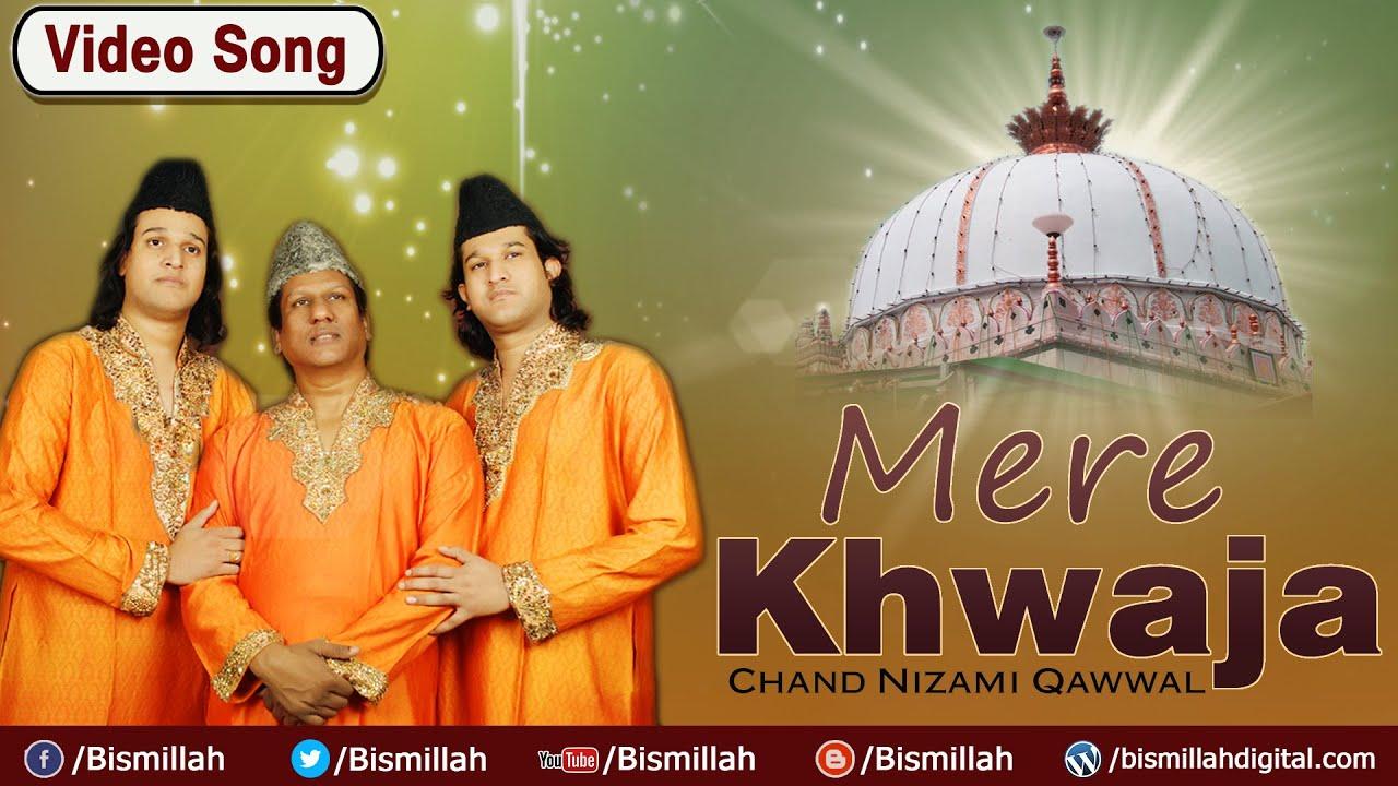 Syed Qawwali Ajmer Sharif Qawali Garib Nawaz Qawwali Dargah Sharif