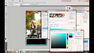 PhotoShop   Видео Урок   Как сделать Меню для Контакта.ру