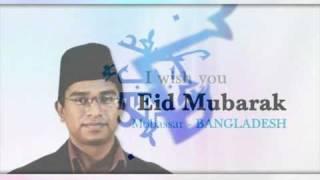 Eid-ul-Fitr: Eid Messages (Bangladesh)