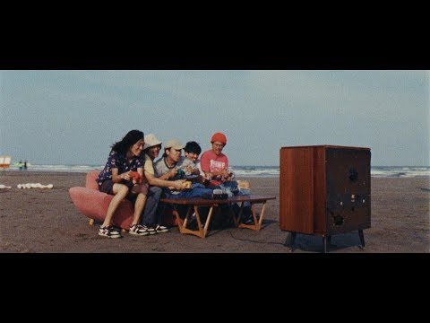 never young beach - SURELY (official video)
