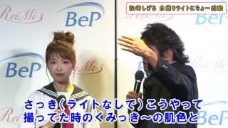 歌手の松崎しげるさんと、モデルのくみっきーこと舟山久美子さんが、自...