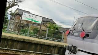 【甲種輸送】西武10000系NRA富山地方鉄道譲渡甲種輸送撮影まとめ  西入善→魚津→稲荷町