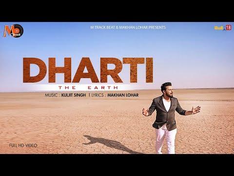 Dharti (The Earth) Diljaan | Makhan Lohar | Punjabi Songs 2018 | M Track Beat