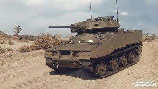 SOCIOPAT стрим Armored Warfare : Проект Армата+ Сектор Газа