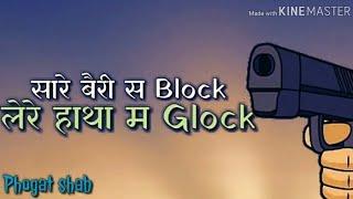 Ulta Dimag   Haryanvi WhatsApp status    Mohit ft. Micky Arora