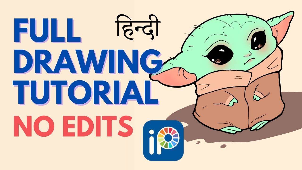 HOW TO DRAW BABY YODA   STEP BY STEP   IBIS PAINT X TUTORIAL   NO EDIT FULL PROCESS