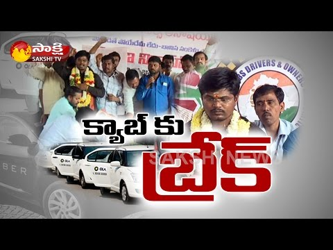 Cab Drivers' Strike: Cabbies Threaten Fast Unto Death || Sakshi Special Discussion - Watch Exclusive