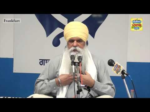 Weekly Program Frankfurt 240216 (Media Punjab TV)