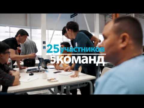 "ABC Makeathon ""TOM: Kazakhstan"", Astana Business Campus, 10-13 мая, 2018"