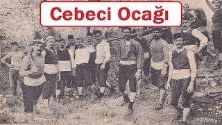 Osmanlı Orduları | Cebeci Ocağı