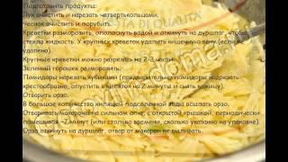 Рецепты вторых блюд:Орзо с креветками и зеленым горошком