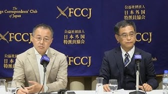 "Yamaguchi and Kitaguchi: ""Journalist Accused of Rape Speaks Out After Court Ruling"""