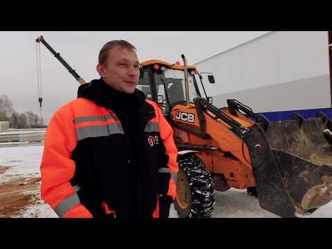 Отзыв машиниста экскаватора-погрузчика