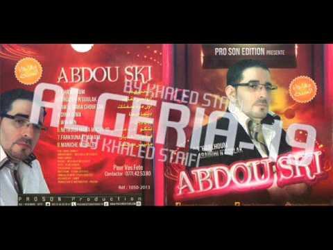 SKIKDI 2013 MP3 TÉLÉCHARGER ABDOU