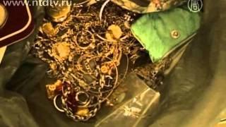 Австралийская полиция нашла «пещеру Алладина»