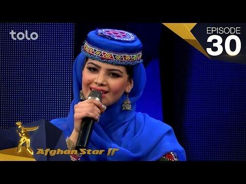 مرحله 3 بهترین – فصل دوازدهم ستاره افغان – قسمت 30 / Top 3 - Afghan Star S12 - Episode 30