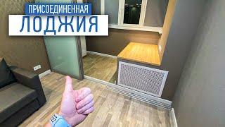 Из холодной лоджии сделали тёплый кабинет | Советы по ремонту | утепление лоджии
