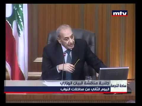 3assem kansso ( abu jassem ) vs khaled daher fight at lebanese parlement boxing mossara3a