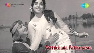 Pattikada Pattanama | Muthu Cholai song