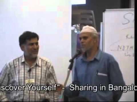 Bangalore Bank