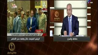 فيديو.. مصطفي بكري: العاصمة الإدارية لم يكلف الدولة ولا مليم