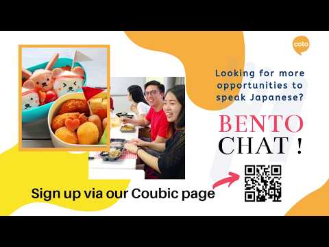 Bento Chat Hour!