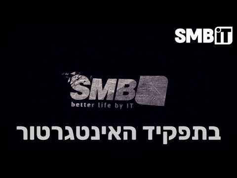 SMBIT Has Won A Tender To Set Up A Millimeter-wave Communications Network Covering All Of Jerusalem.