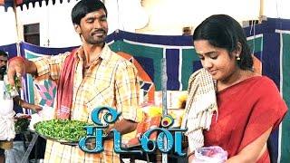 Seedan   Tamil Movie Scenes   Dhanush Advices Ananya   Dhanush   Vivek   Ananya   Seedan Movie