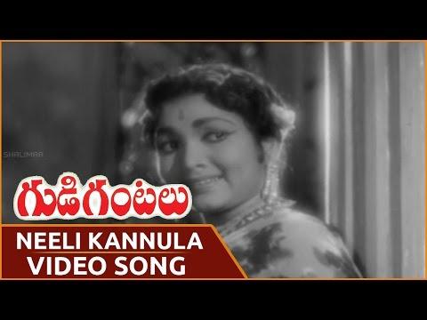 Gudi Gantalu Movie    Neeli Kannula Video Song     N.T.R ,Krishna Kumari