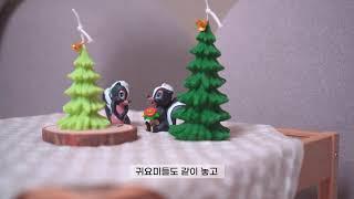 [Christmas] 연말준비, 전구로 트리만들기, 크…